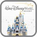 Walt Disney World 2015 eBook